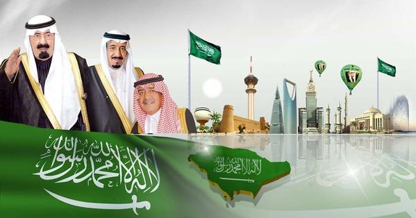 بطاقات لذكرى البيعة التاسعة للملك عبدالله بن عبدالعزيز 1435