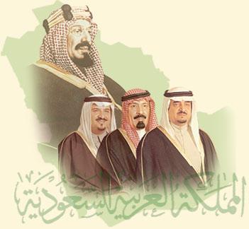 اذاعة مدرسية عن ذكرى البيعة التاسعة للملك عبدالله ، مقدمة اذاعة مدرسية عن الملك عبدالله