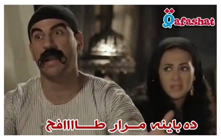 كوميكس للتعليق على الفيس بوك مصرية 2019 ,احدث الصور المضحكة والكوميديا للتعليق على الفيس بوك