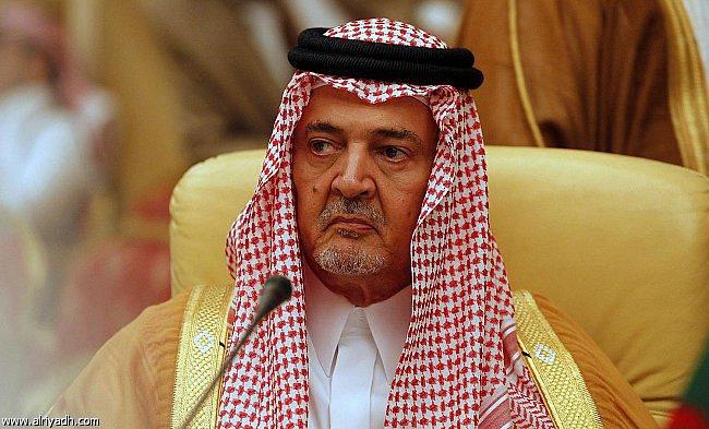 أخبار السعودية اليوم الخميس 1-5-2014 , الخارجية الفيصل لم يدل بتصريحات لصحيفة العرب