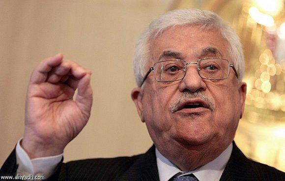 أخبار فلسطين اليوم الخميس 1-5-2014 , عباس يعتبر تحديد حدود دولة إسرائيل شرطا لتحقيق السلام