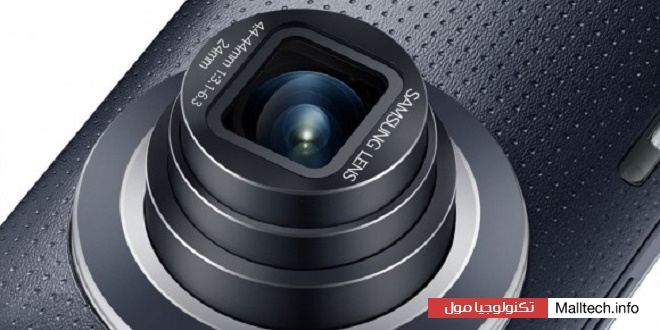 ���� Galaxy K zoom ���� ������� ������� ������� ��� ��� 20.7 ��������� ,  ������� Galaxy K zoom