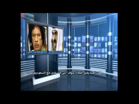 الفيديو المسرب لامير قطر حمد بن خليفة والذى يكشف مخططه لاسقاط العائلة المالكة بالمملكة السعودية