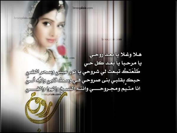 شعر رومانسي قصير , اشعار رومانسيه روعه , قصائد حب رومانسيه 2015