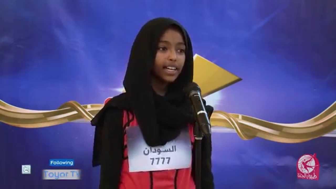 تحميل اناشيد ريم عثمان من برنامج صوتك كنز 3 , استماع اغاني ريم عثمان من برنامج صوتك كنز 2014