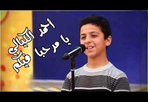 صور احمد الكيالي من الاردن صوتك كنز 3