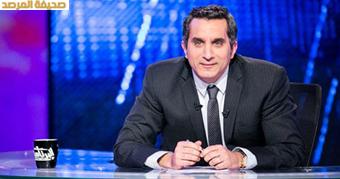 قناة mbc تكشف سبب توقف برنامج الإعلامي الساخر باسم يوسف