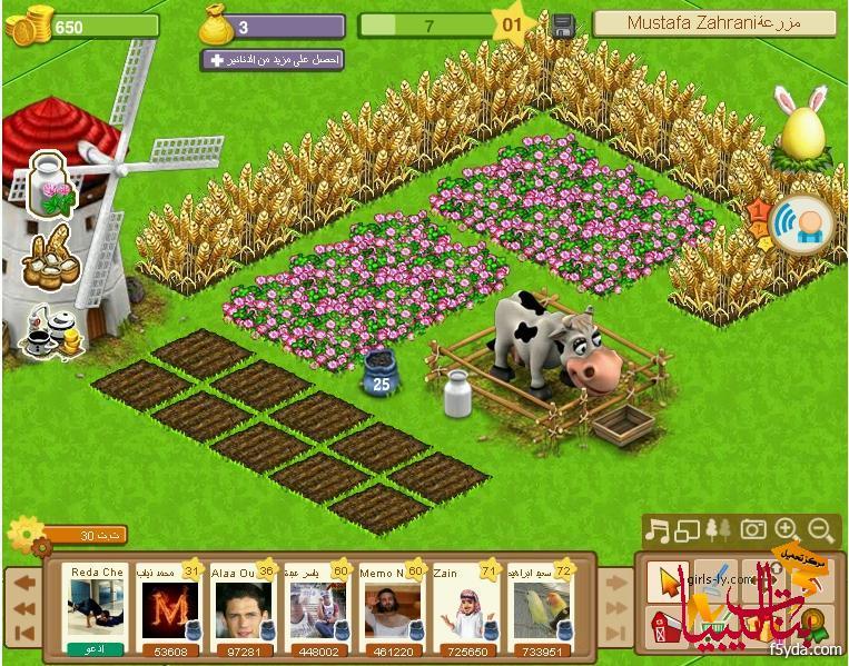 لعبة المزرعة السعيدة عربى 2015 , تحميل لعبة المزرعة السعيدة عربى 2015 مع الشفرات والثغرات