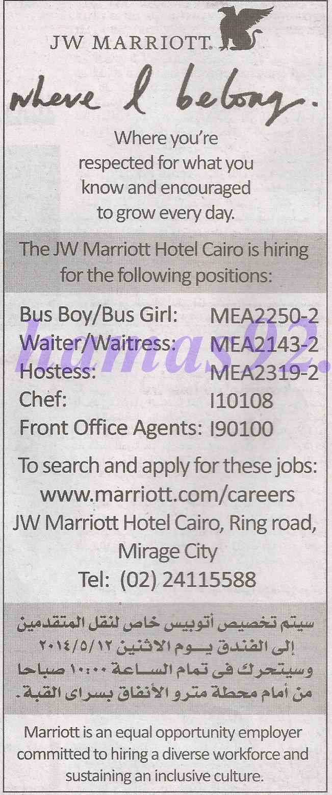 ����� ����� ������� ����� ������ 9-5-2014 , ����� ����� ����� JW Marriott ������� �������