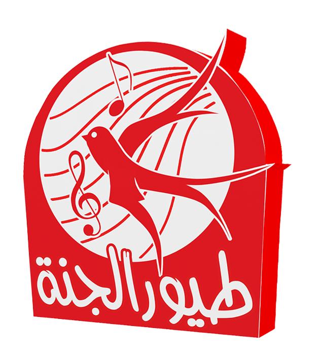 استماع نشودة هي السعودية طيف الزهراني mp3