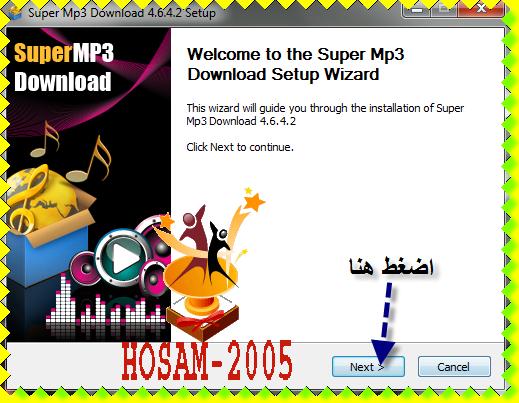 ����� ������ Super MP3 Download 4.6.4.2 �������� ������ MP3