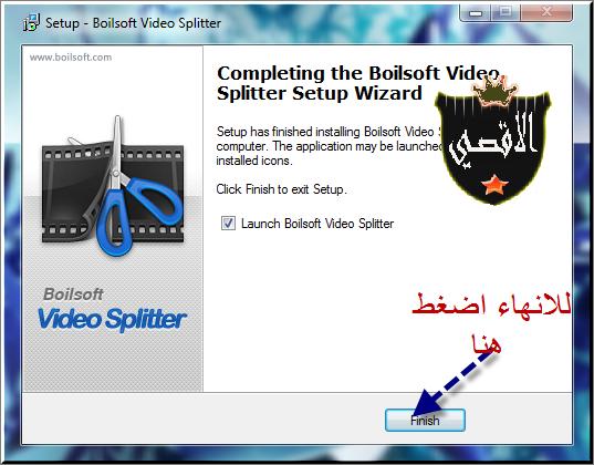 ���� ����� ����� ������� Boilsoft Video Splitter 6.3 ������ ��������