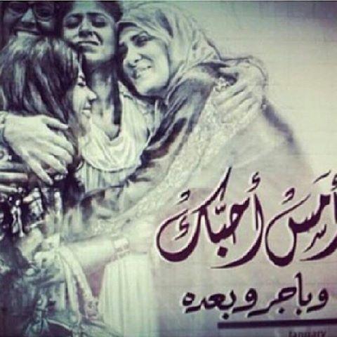 مسلسل أحبك أمس و باجر و بعده في رمضان 2014