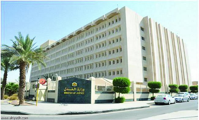 أخبار صحيفة الرياض اليوم الاحد 12-7-1435 , وزارة العدل تسلم مكافحة الفساد عقود المشاريع والصيانة