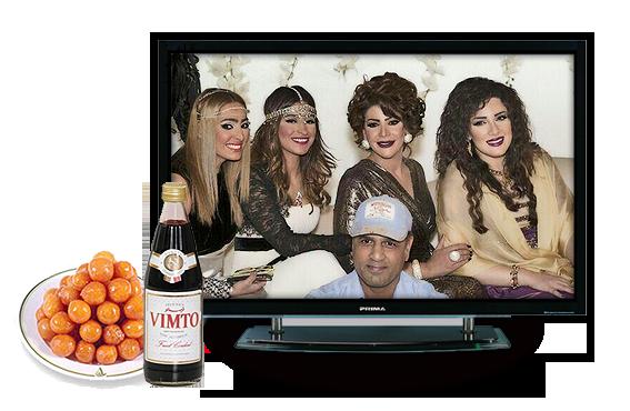 اوقات عرض مسلسل احبك امس على قناة ام بي سي في رمضان 1435 , أحبك أمس و باجر و بعده