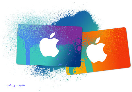 ���� ����� ������ , ����� itunes gift card� , ������