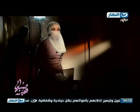يوتيوب لقاء ريهام سعيد مع الملحدة نهي - برنامج صبايا الخير 2014