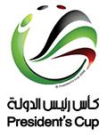 موعد مباراة الاهلي و العين في نهائي كأس رئيس الإمارات اليوم الاحد 18-5-2014