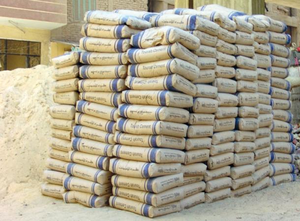 اسعار الاسمنت و الحديد في مصر اليوم 15/5/2014 The price of cement and steel