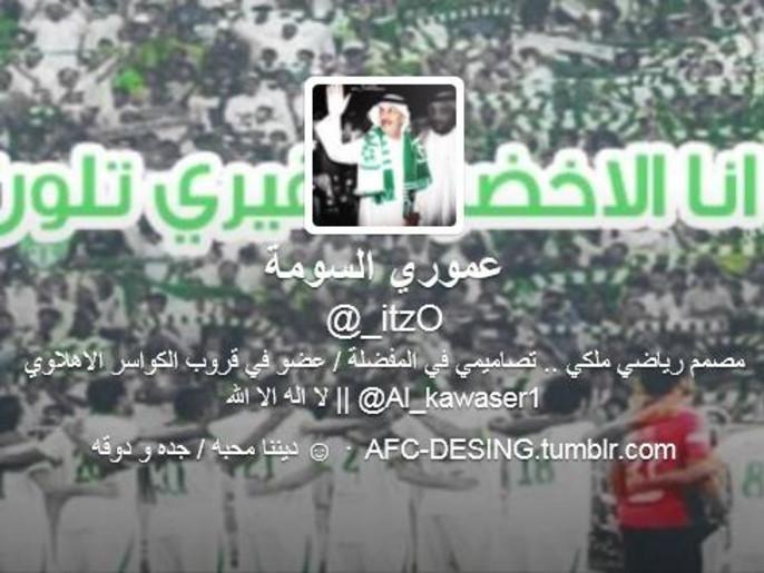 اسباب توقف الواتس اب وعودته بعد ساعة اليوم الخميس 15-5-2014