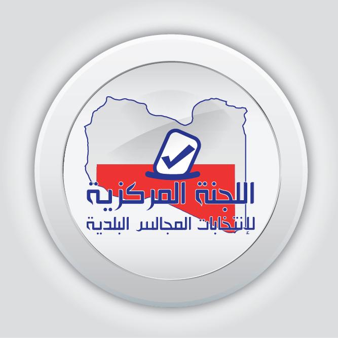السلطات الجزائرية تُعلن غلق سفارتها في ليبيا مؤقتاً بالتنسيق مع نظيرتها الليبية