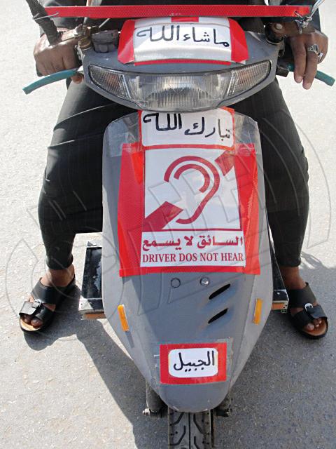 صور حادث وفاة صاحب دراجة السائق لا يسمع فى الجبيل اليوم 1435