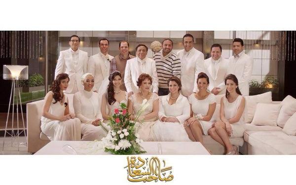 المسلسلات المصرية في رمضان 2014 , مسلسل الإكسلانس , مسلسل العناب , مسلسل صاحب السعادة ,السيدة الأولى