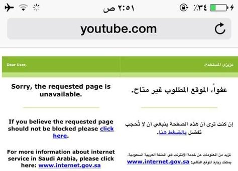 تناقل سعوديون على تويتر عنوانا مفاده أن السعودية قد حجبت خدمة الفيديو يوتيوب