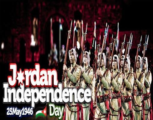 صور عيد إستقلال الأردن ال 68 مسيرة عطاء يفتخر بها اليوم 25 ايار 2014
