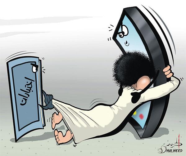 صور كاريكاتير سعودى , صور كاريكاتير جديدة , صور كاريكاتير مضحكة 2015
