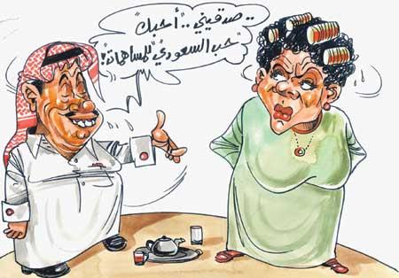 صور كاريكاتير عن الزواج , كاريكاتير عن الزوجة , صور كاريكاتير جديدة 2016
