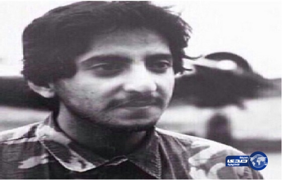 أخبار صحيفة صدى اليوم الاثنين 27-7-1435 , الرجل الصامت الامير محمد بن نايف في ريعان الشباب