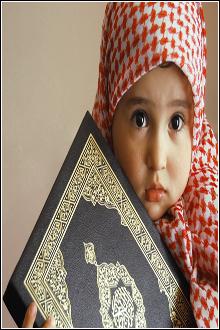 رمزيات اطفال لرمضان 2019 , صور اطفال لشهر رمضان 2019 , صور اطفال رمضانية 2019