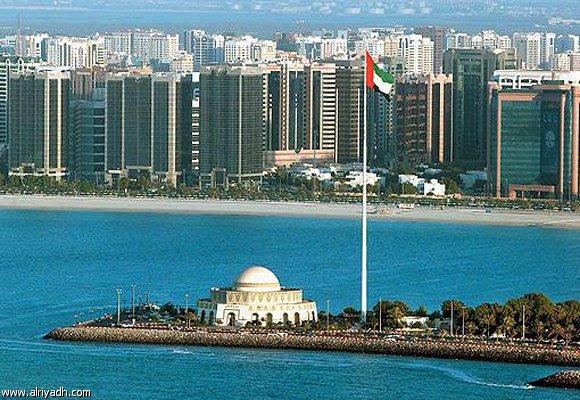 أخبار الإمارات اليوم الاربعاء 28-5-2014 , هزة أرضية تضرب الإمارات دون أضرار