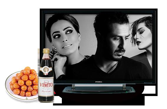اوقات عرض مسلسل مسكنك يوفي رمضان على قناة الوطن , أبوظبي الإمارات , قطر , mbc دراما
