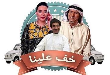 مسلسلات قنوات الكويت رمضان 2014 مع اوقات عرض المسلسلات