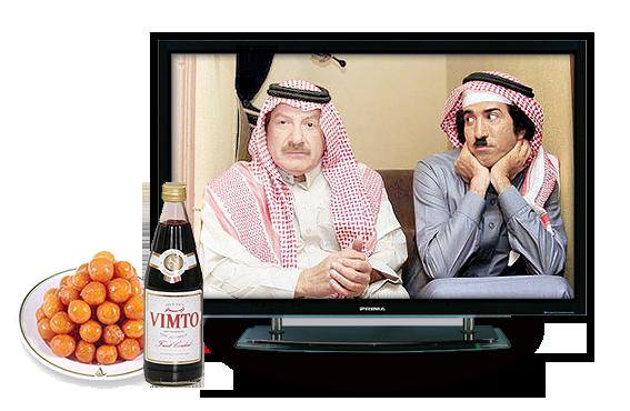 اوقات عرض مسلسل خميس بن جمعة رمضان على قناة روتانا خليجية
