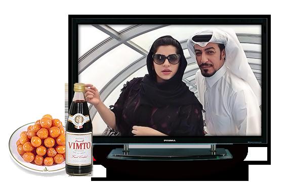 اوقات عرض مسلسل حب ولكن رمضان على قناة قطر