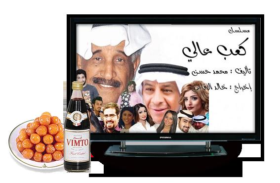 اوقات عرض مسلسل كعب عالي رمضان على قناة دبي
