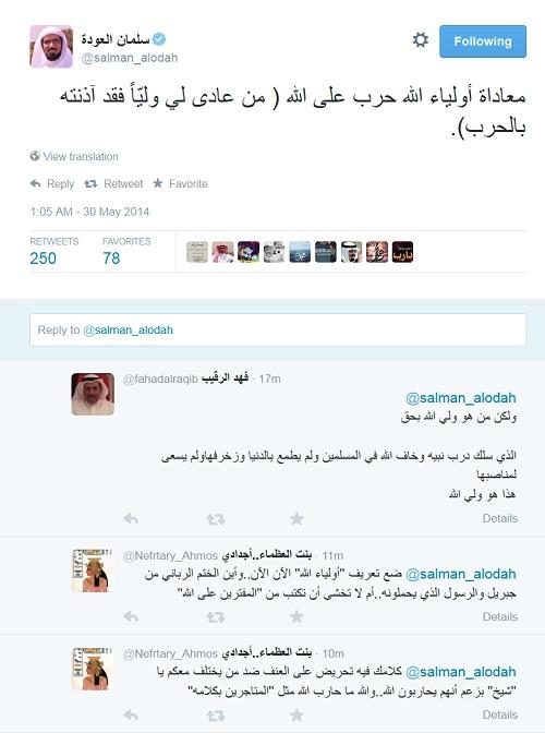 تغريدات العودة المحرضة للعنف على تويتر 1435