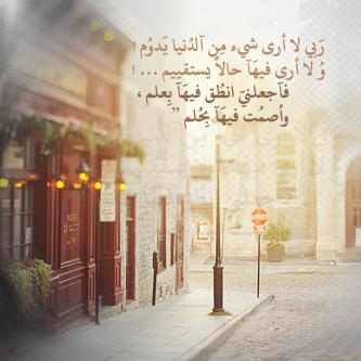 تغريدات غرور شموخ , تغريدات عزة نفس , تغريدات جميلة للتويتر 2015