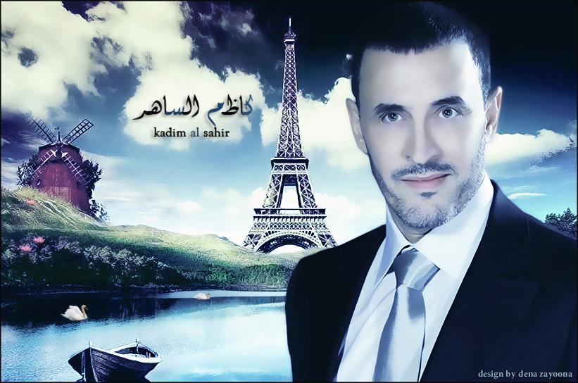 تحميل اغنية يا راعي الود mp3 , استماع اغنية كاظم الساهر يا راعي الود