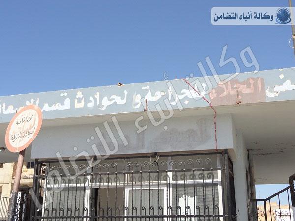 اخبار بنغازي اليوم الاثنين 3-6-2014 , الجلاء يؤكد وصول 11 جريحاً جراء اشتباكات بنغازي