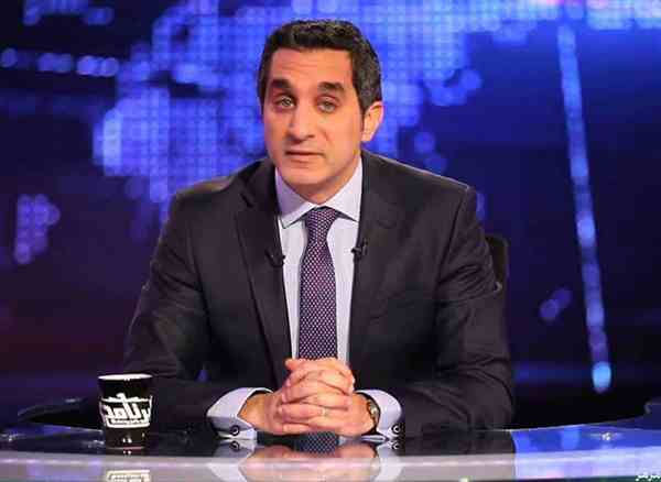 أعلن الإعلامي المصري الساخر باسم يوسف في مؤتمر صحفي عن توقف برنامج البرنامج بشكل نهائي