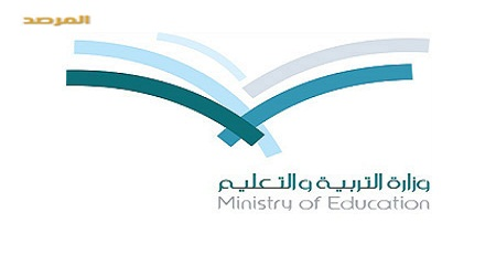 تفاصيل مشروع النظام الفصلي الجديد بالمرحلة الثانوية 2015 , إلغاء الاجتياز والسماح بالنجاح