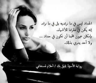 ��� ���� ���� ������ ���� , Sad status