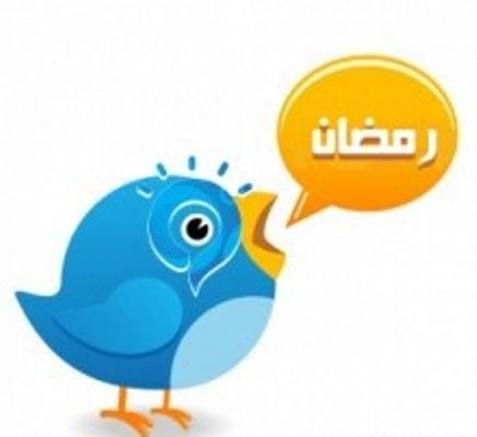 تغريدات رمضانيه لرفع الهمه في عمل الطاعات في شهر رمضان , تغريدات دينية لرمضان