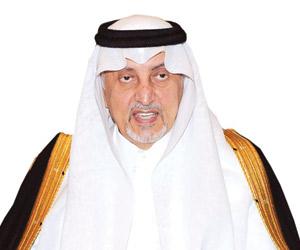 أخبار صحيفة الوطن اليوم الاثنين 11-8-1435 , لن نتخلى عن دعم تطوير التعليم عربيا وإسلاميا