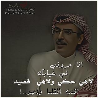 اشتياق وحنين مصورة , برودكاست شوق وحنين ووله مزخرفه , برودكاست حب قويه بالصور
