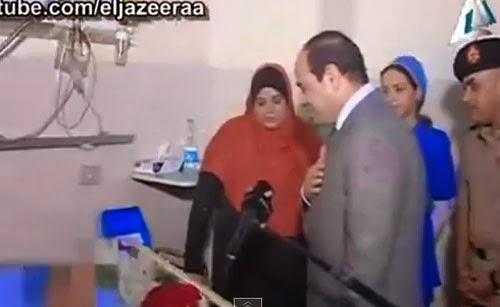 شاهد الفيديو السيسى يزور المرأة التى تم الاعتداء عليها فى التحرير ويعتذر لها